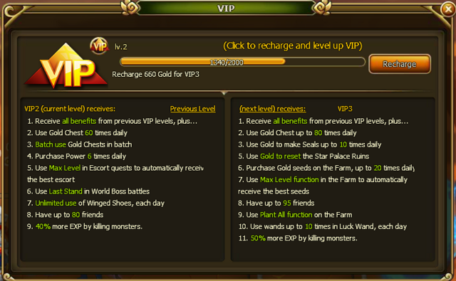File:VIP Recharged.PNG