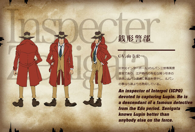 File:Blue character zenigata.jpg