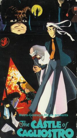 File:936full-lupin-the-third--the-castle-of-cagliostro-poster.jpg