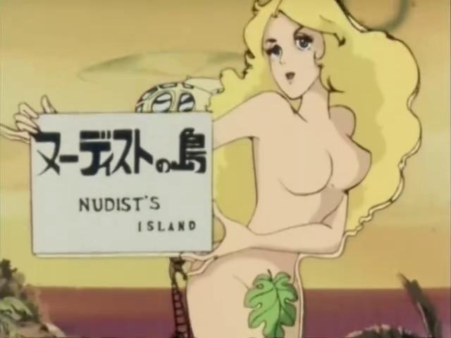 File:R110 nudist.png