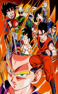 File:200px-Son Gohan Lithograph.png
