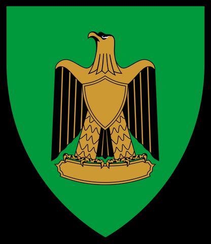 File:Jerusalemsaladin.png