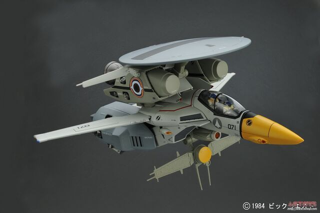 File:Yamato-1 60 VE1-Fighter-right.jpg