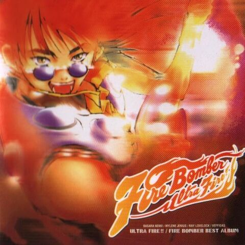 File:Fire Bomber - Ultra Fire!!.jpg