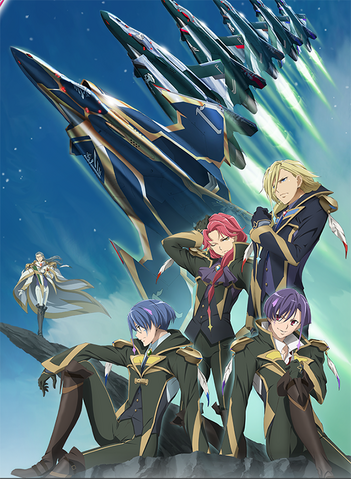 File:Macross-Delta-Aerial-Knights-Valkyrie.png