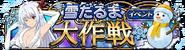 Game image 2