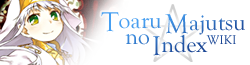 File:Toaru IndexWiki-wordmark.png