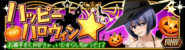 Madan Halloween