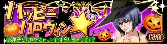 File:Madan Halloween.png