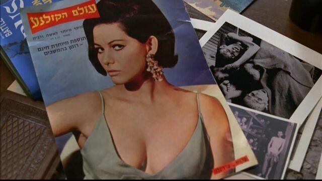 File:Babylon hebrew magazine cover.jpg