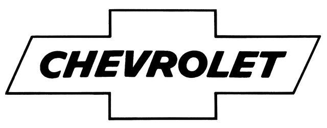 File:Chevrolet-1960-logo.jpg