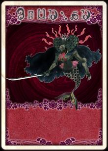 Oktavia Rebellion Card