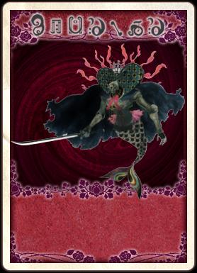 File:Oktavia Rebellion Card.png