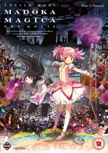 DVD Madoka Magica Movie 1