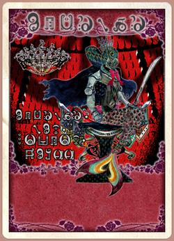 Card Oktavia