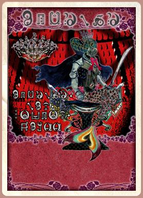 File:Card Oktavia.png