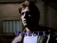 Wiseguy title screen