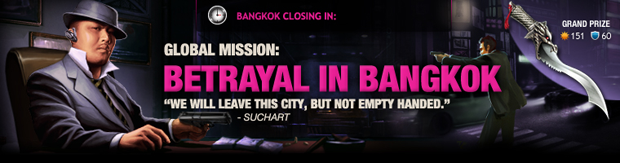 Betrayal in Bangkok header