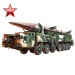 Item bio-warheadbase ruby 01