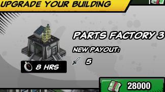 File:PartsFactory3.jpg