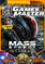 GamesMaster Issue 313