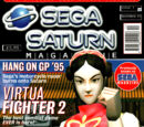 Official Sega Saturn Magazine