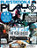Play Issue 243