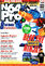 N64 Pro Issue 6