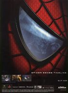 Spider-Man - The Movie