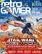 Retro Gamer Issue 168