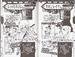 Magi official Guidebook 18