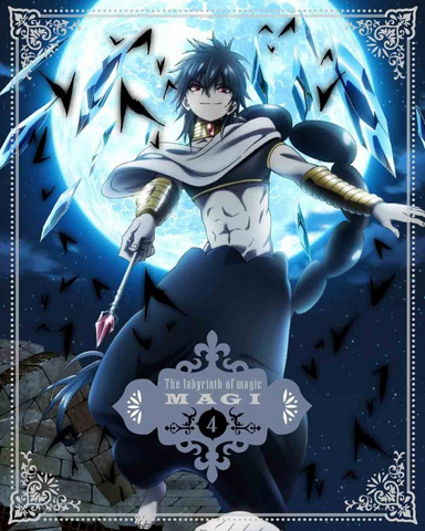 File:Magi Blu ray 4.png