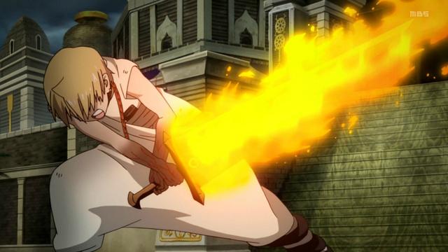 File:Flame Sword.png