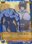 Magi blue u-006