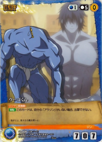 File:Magi blue u-006.png