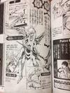 Kouha Character Encyclopedia 16