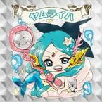 Yamuraiha Sticker
