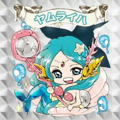 File:Yamuraiha Sticker.png