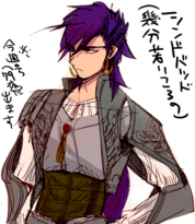 Young Sinbad colored