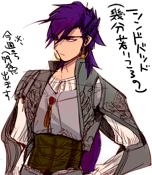 File:Young Sinbad colored.png