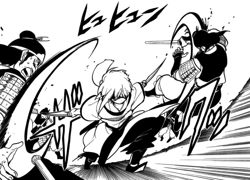 Fichier:Kenzokuki, Sougetsuken Attack.png