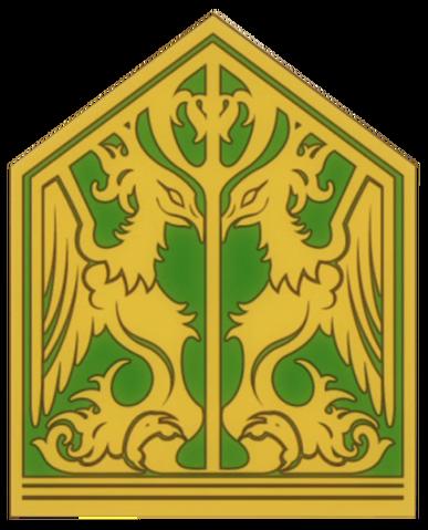Archivo:Sindria Emblem Anime.png