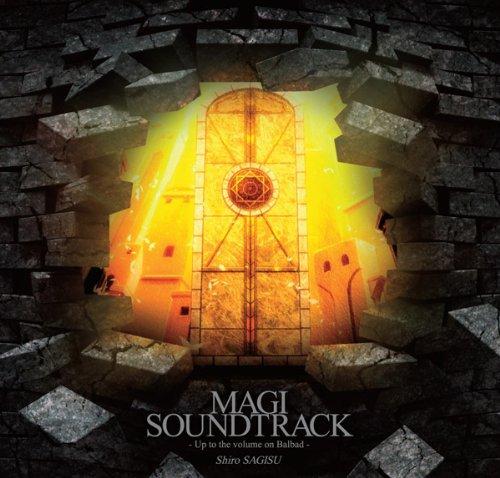 File:Magi Soundtrack.png