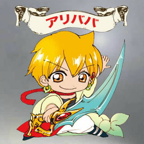 File:Alibaba Sticker1.png