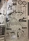 Kougyoku Character Encyclopedia 9