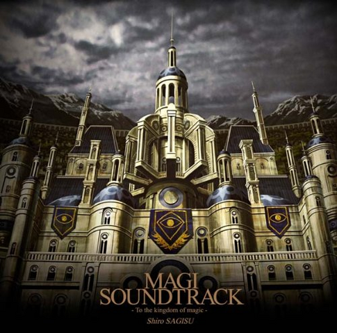 File:Magi Soundtrack 2.png