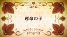 AoS TV Episode 1