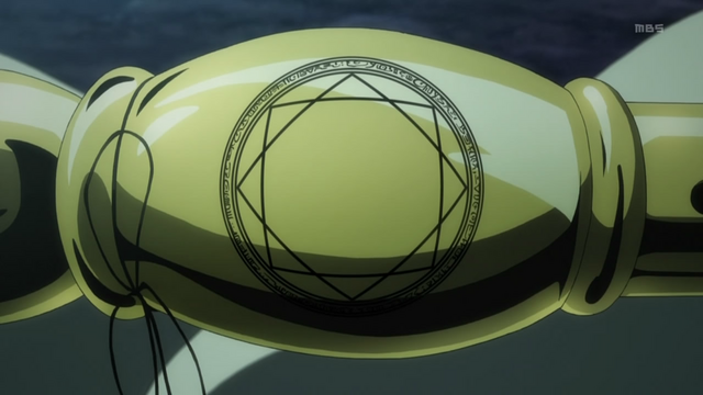 File:8 Pointed Star.png