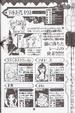 Magi official Guidebook 30