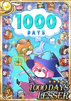 1000 Days Lesser F2